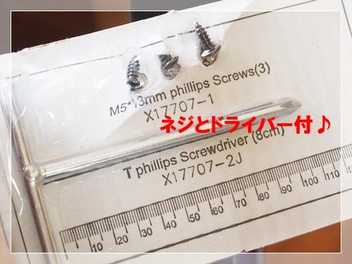 レッグマジックs4.JPG